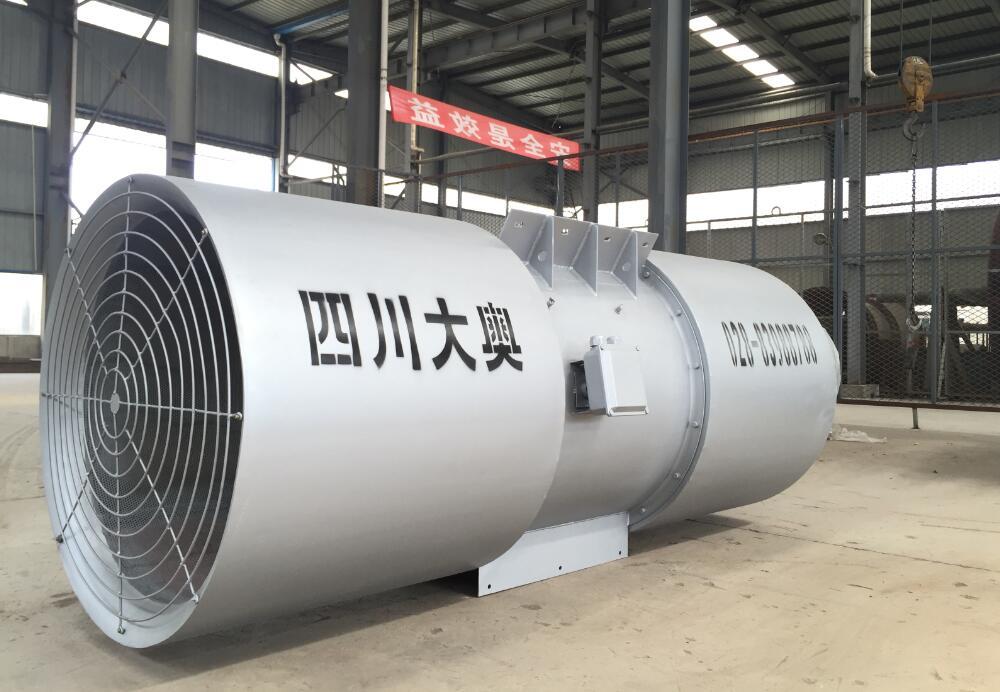 四川大奥风机射流风机产品